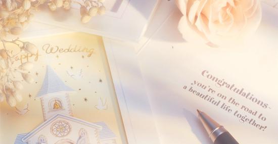 婚禮倒數日程表